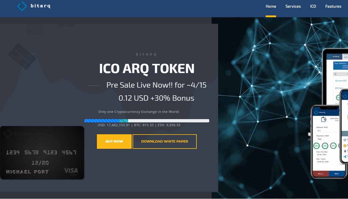 ARQコインのサムネイル