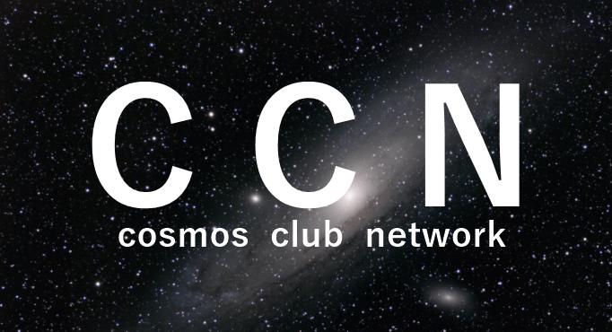 仮想 通貨 atom Cosmos(ATOM)とは?仮想通貨の購入方法から特徴までを詳しく解説!