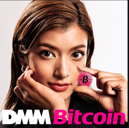 DMMビットコインのロゴ