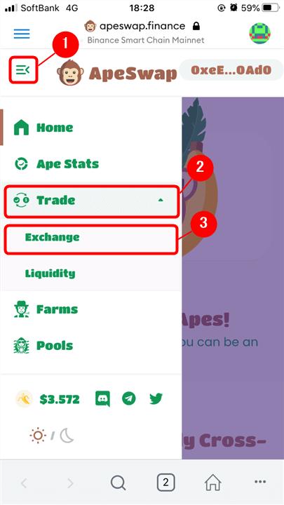 BANANAの購入方法