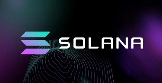 SOLANAのロゴ